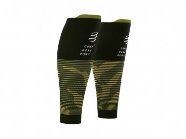 Гетры Compressport R2V2 Хаки